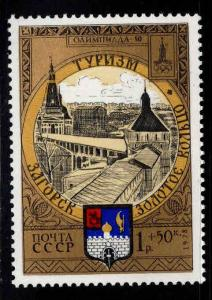 Russia Scott B113 MNH**  1978 Coat of Arms stamp