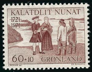 Greenland Slania Semi Postal B4 MNH VF...High Quality bargain!