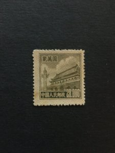 1950 China stamp, MLH, 20000 face value, Genuine, RARE, List 1270