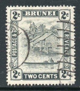 Brunei 1947 KGVI 2c grey wmk MSCA perf 14 SG 80 used