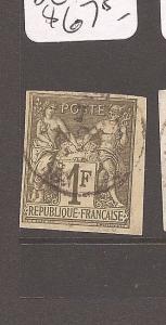 French Colonies SC29 VFU (10cbf)