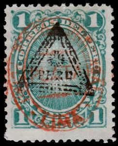 Peru Scott 79 (1883) Mint H F-VF, CV $70.00 B