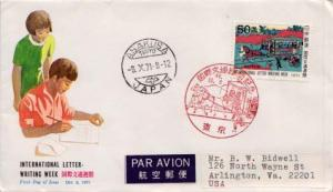 Japan, First Day Cover, Horses, Art