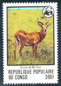 Congo, Peoples Republic  #458  Mint NH CV $15.00