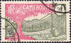 Cameroun #211 Used