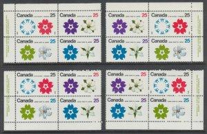 Canada Uni 511a MNH. 1970 25c Flowers, Matched Sheet Corner Imprint Blocks, VF