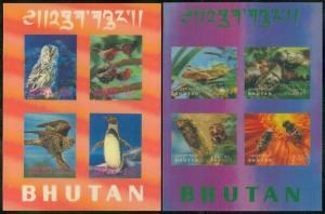 EDW1949SELL : BHUTAN 1969 Scott #101h, 101i VFMNH. Birds & Insects. Catalog $45.