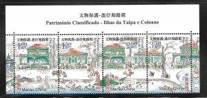 Macao #1122A-D MNH Strip of 4