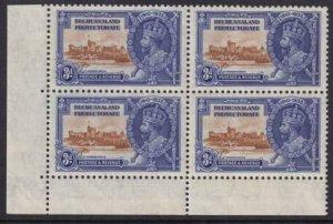 Bechuanaland 1935 SC 119 Var/SG113a Block of 4 MLH Top left Extra Flagstaff