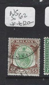 MALAYA NEGRI SEMBILAN  (PP1602B)  ARMS $5.00  SG 62   VFU
