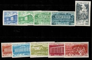 Cameroun Scott C63-9 Mint NH color proofs imperf