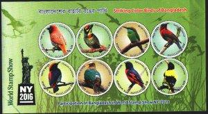 Bangladesh. 2016. bl59V. Birds fauna. MNH.
