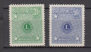 J27821, 1950 philippines set  mlh #c71-2 lions club