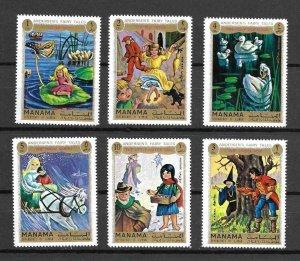 Manama MNH Set Andersen's Fairy Tales 1972