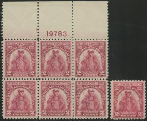 #657a TOP PLATE BLOCK OF 6 LAKE SHADE -- XF OG NH -- RARE  WLM273