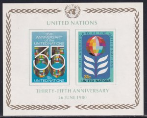 UN NY 1980 Sc 324 United Nations 35 Year Anniversary Flags Laurel Stamp SS MH