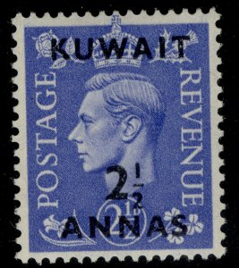 KUWAIT GVI SG68, 2½a on 2½d light ultramarine, M MINT.