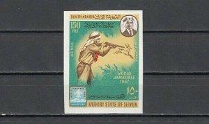Aden-Kathiri, Mi cat. 141 B. Idaho Scout Jamboree, IMPERF issue. *
