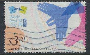 Hong Kong  SC1747  World Post Day 2015    Used  see detail & scan