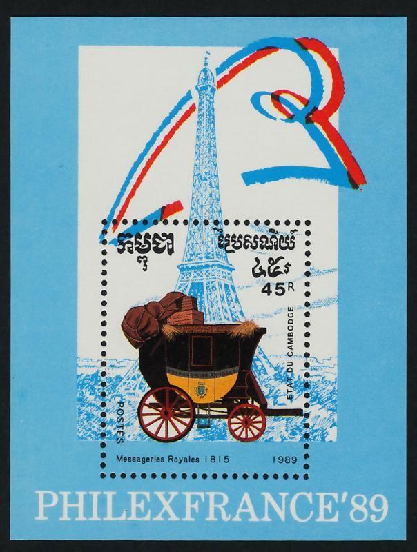 Cambodia 996 MNH Eiffel Tower, Mail Coach, Philexfrance