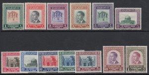 Jordan Sc 306-318, MLH