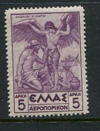 Greece #C24 Mint Accepting Best Offer