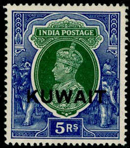 KUWAIT SG49, 5r green & blue, LH MINT. Cat £19.