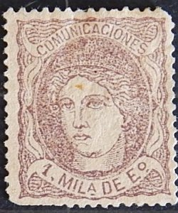 Spain, 1870, Definitive Issue, YT #102, (1633-T)