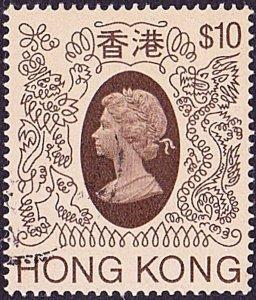 HONG KONG 1985 QEII $10 Brown & Light Brown SG485 FU
