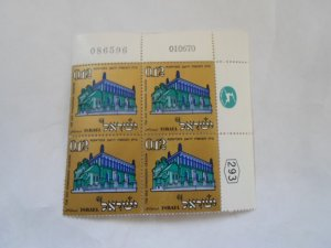 ISRAEL STAMPS  BLOCK OF 4 STAMPS MNH CON. # 20