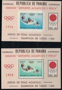 Panama Souv.Shts.SummerOlympics 1964 Perf&Imperf MNH '64