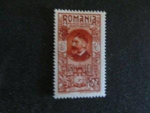 Romania #315 Mint Hinged WDWPhilatelic (H5K7)