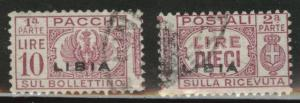 LIBYA Scott Q22 10 Lire parcel post halfs used CV$60
