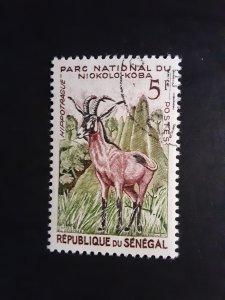 *Senegal #195                CTO