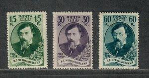 Russia Sc#760-762 M/NH/F-VF, Cv. $50