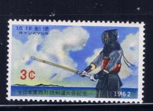 Ryukyu Is 175 MNH 1962 Issue
