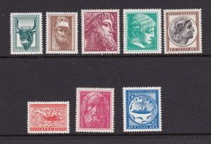 Greece some of the 1955 set MH includes the 2 high values