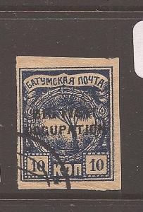 Batum British Occupation 1919 SG 12 VFU (4atr)