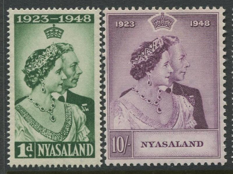 Nyasaland - Scott 85-86 - Silver Wedding Issue -1948 -MNH-Set of 2 Stamps