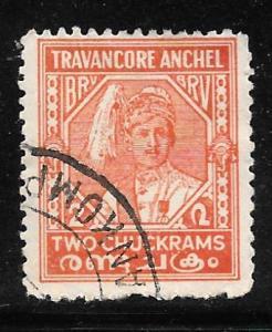 India Travancore 38: 2ch Maharaja Bala Rama Varma III, used, AVG
