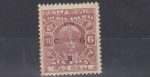 COCHIN   1943  SG  O55  6P RED BROWN  CAT £300