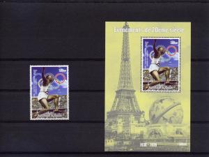 Guinea Jesse Owens Olympic Champion set +SS Yvert 1439J mnh