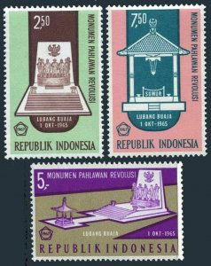 Indonesia 727-729,MNH.Mi 585-587. Heroes of Revolution monument in Lubang Buaja.