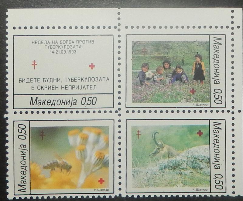 Macedonia RA40-43. 1993 Anti-Tuberculosis, se-tenant block, NH