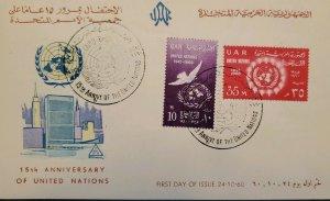 O) 1960 EGYPT - UAR, DOVE, LIGHTS SURROUNDING UN, ANNIVERSARY OF UNITED NATIONS,