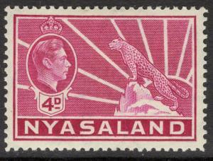 NYASALAND SG135 1938 4d BRIGHT MAGENTA MTD MINT