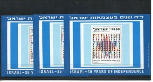 Israel Scott #838a 35th Independence S/S x3 Copies MNH!!