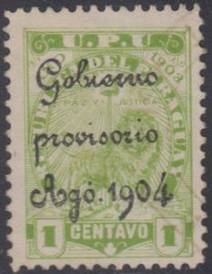 PARAGUAY 1904 REVOLUTIONARY Sc 84 OVPTD GOBIERNO PROVISORIO AGO 1904 USED RARE