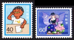 Japan #1531-1532 set/2 mnh - 1983 Letter Writing Day - boy - fairy