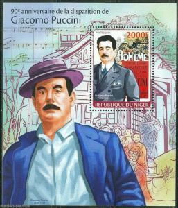 NIGER 2014 90th MEMORIAL ANNIVERSARY OF GIACOMO PUCCINI S/S NH